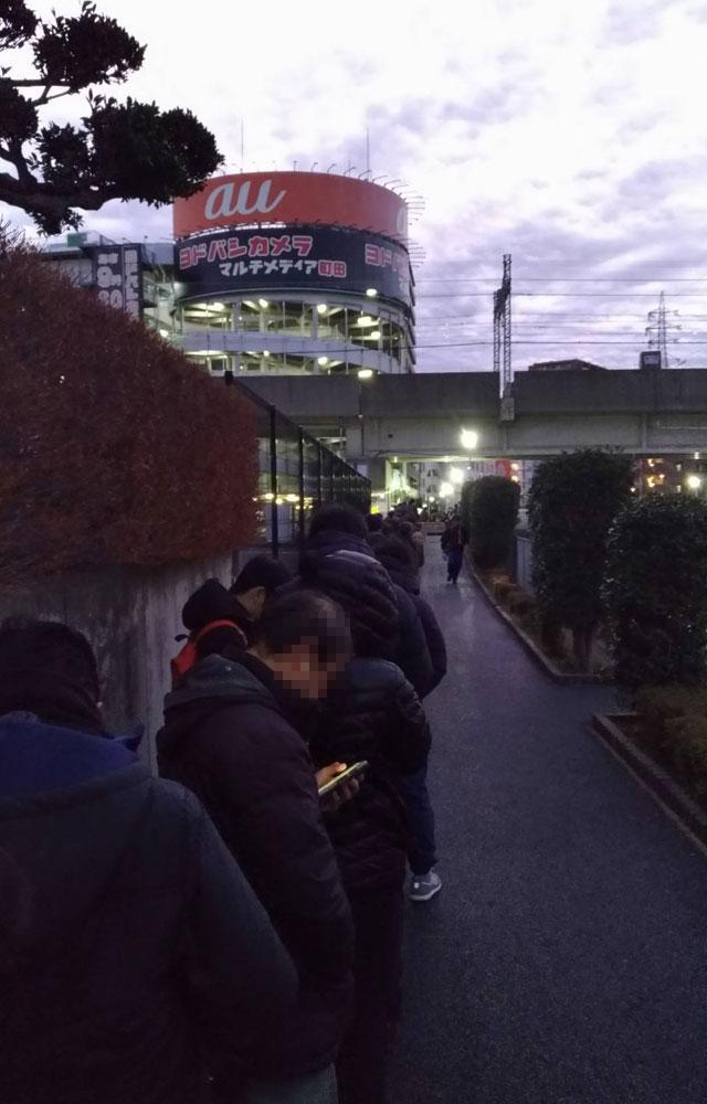 ヨドバシカメラ町田店