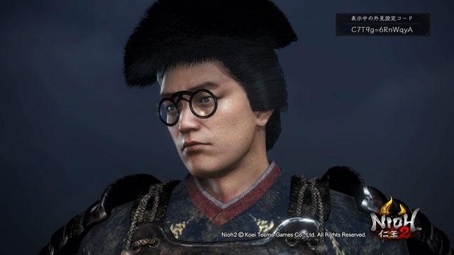 仁王2 Nakajin