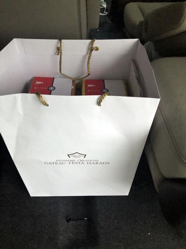 ガトーフェスタハラダ紙袋