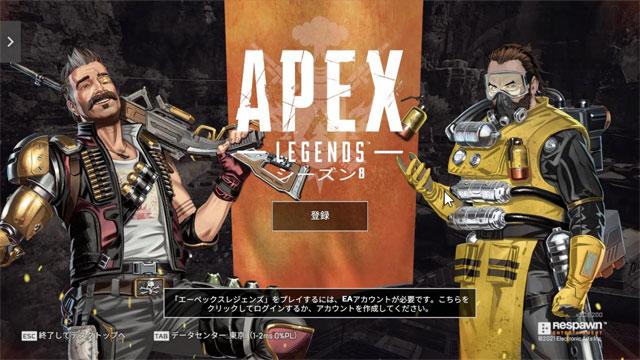 GeForce NOW EA