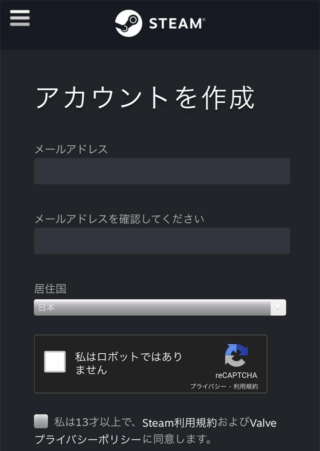GeForce NOW Steam