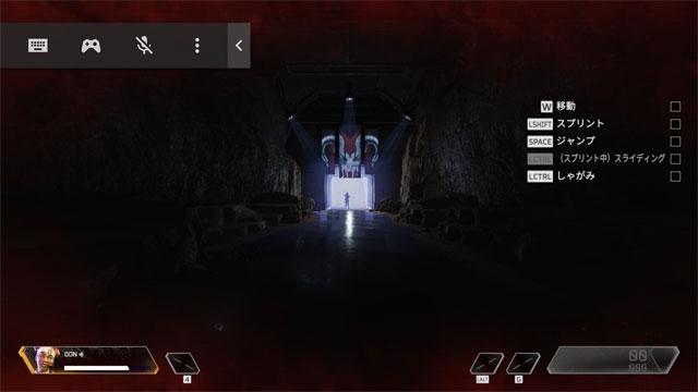 GeForce NOW 仮想ゲームパッド