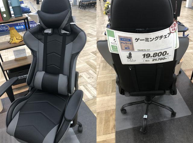 武田コーポレーション GMES-01